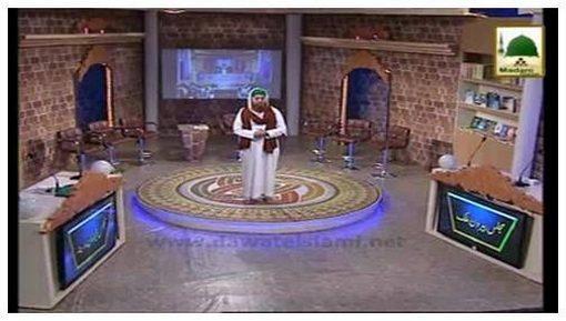 Zehni Aazmaish(Ep:15) - Season-06 - Pre-Quarter Faizan-e-Madina Vs Bairon-e-Mulk