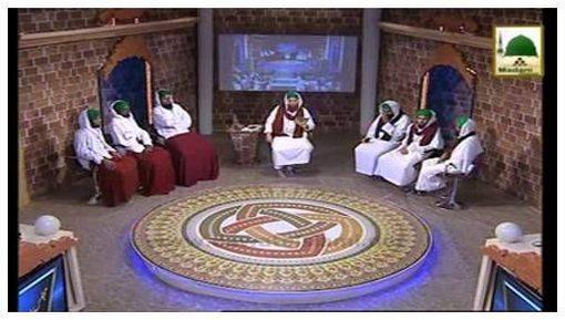 Zehni Aazmaish(Ep:16) - Season 06 - Pre-Quarter I.T Vs Madrasa-tul-Madina