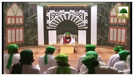 Piaray Aaqa Ki Piari Batain(Ep:10) - Hazrat Sayyidun Amar Bin Abasah رضی اللہ عنہ Kay Sawalat