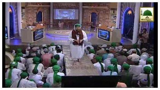 Zehni Aazmaish(Ep:17) - Season 06 - Quarter Naat Khawan Vs Jamia-tul-Madina