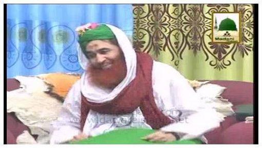 Ameer e AhleSunnat Kay Madani Phool(Ep:85) - Suwalan Jawaban