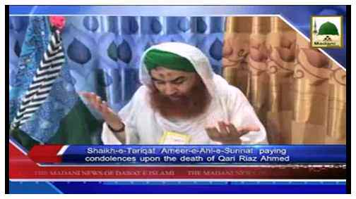 Madani Khabrain Urdu - 19 Zulqida - 04 Sept