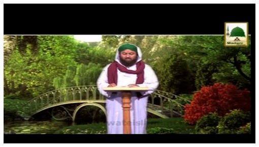 Mukhtalif Masajid Main Namaz Parhnay Ka Sawab