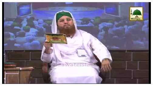 Zehni Aazmaish(Ep:18) - Season 06 - Quarter Shoaba-e-Taleem Vs Taweezat
