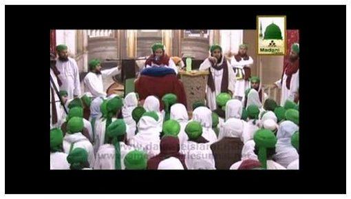 Madani Bahar - Ameer e Ahlesunnat دامت برکاتہم العالیہ Ka Sauti Paigham