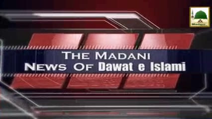 Madani News English - 22 Zulqada - 07 Sept