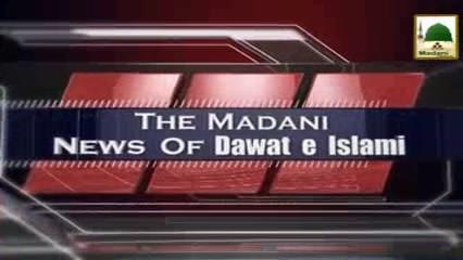 Madani News English - 22 Zulqada - 07 Sept