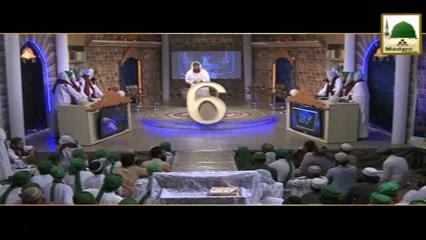 Zehni Aazmaish(Ep:20) - Season 06 - Quarter Madrasa-tul-Madina Vs Faizan-e-Madina