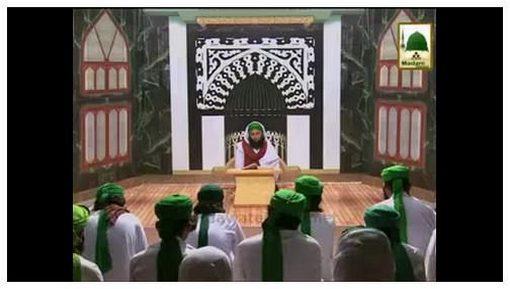 Piyaray Aaqa Ki Piyari Batain(Ep:11) - Halak Karnay Walay Kaam