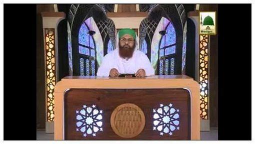 ALLAH Ki Naimatain - (Ep:33) - Shehad Aik Nemat Hai