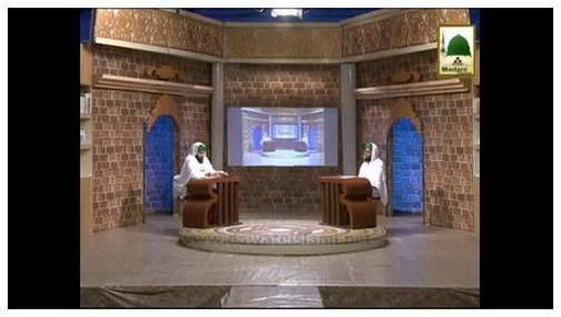 Dar-ul-Ifta Ahl-e-Sunnat - (Ep:484) Qurbani Kay Masail