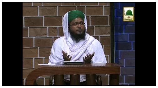 Dar-ul-Ifta Ahl-e-Sunnat - (Ep:485) Mutafarriq Masail