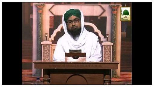 Dar-ul-Ifta Ahl-e-Sunnat - (Ep:486) Mutafarriq Masail