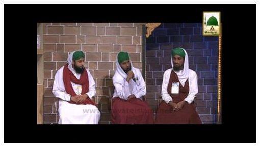 Aulad Ko Mahrom Kar Kay Sari Jaidad Masjidon Madrason Ko waqf Karna Kaisa?