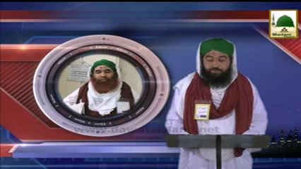 News Clip - 10 Sept - Ameer-e-Ahl-e-Sunnat Ki Syed Aadil Attari Say Ayadat.mp3