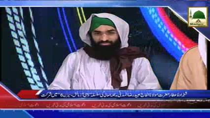 News Clip - 10 Sept - Shazada-e-Attar Ki Zehni Aazmaish Main Shirkat