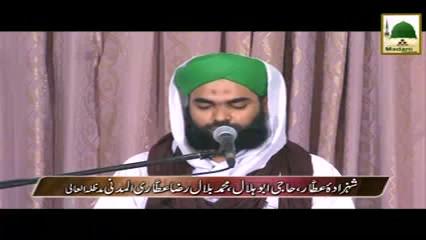 Baa Jama'at Namaz Parhnay Kay Fazail