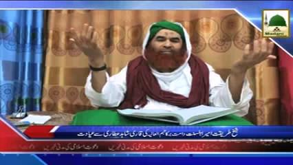 News Clip - Ameer-e-Ahlesunnat Ki Qari Shahid Attari Say Ayadat