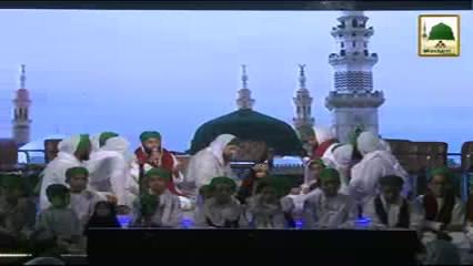 Zehni Aazmaish - (Ep:25) - Season06 - Final - Majlis-e-Ijarah Vs Atiyat Box