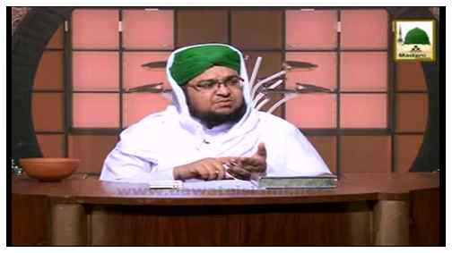 Faizan-e-Islam(Ep:41) - Kasrat-e-Nemat Ka Suwal Karna Kaisa