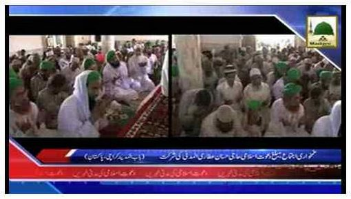 News Clip-14 Sept - Abul Bintain Haji Hassan Attari Ki Ghamkhawari Ijtima Main Shirkat