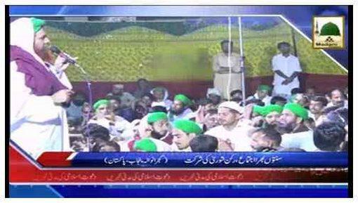 News Clip - (14Sep) - Rukn-e-Shura Haji Yafoor Attari Ki (MNA) Miyan Jawed Lateef Say Mulaqat