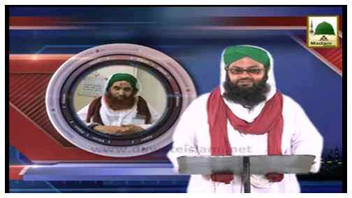 News Clip-14Sept - Ameer-e-Ahlesunnat Ki Haji Nisar Suleman Say Ayadat