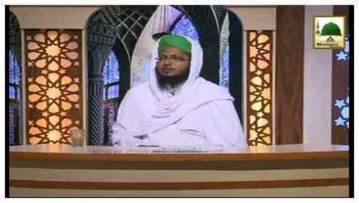 Jis Par Qurbani Wajib Hai Kia Us Par Qurbani Kay Mutaliq Masail Seekhna Bhi Zarori Hai?