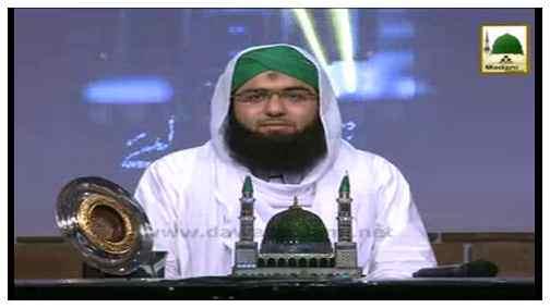 Aalam Tera Parwana(Ep:34) - Farooq-e-Azam رضی اللہ عنہ Ka Ishq-e-Rasool ﷺ