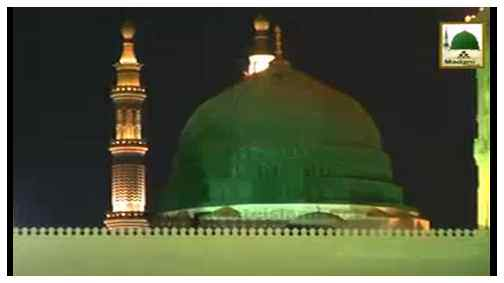 Piyaray Aaqa Ki Piyari Batain(Ep:12) - Zahir Aur Batin Aik Hona Chaiye