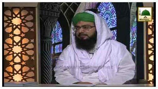 Dar-ul-Ifta Ahl-e-Sunnat(Ep:487) - Mutafarriq Masail