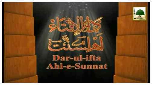 Dar-ul-Ifta Ahl-e-Sunnat(Ep:489) - Mutafarriq Masail