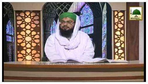 Dar-ul-Ifta Ahl-e-Sunnat(Ep:490) - Namaz-e-Janaza Kay Masail