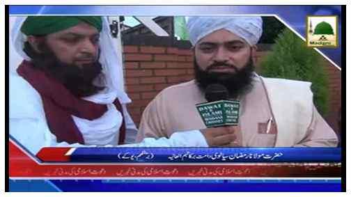News Cilp-18 Sept - Hazrat Maulana Ramzan Sialvi Sahib Kay Madani Tassurat