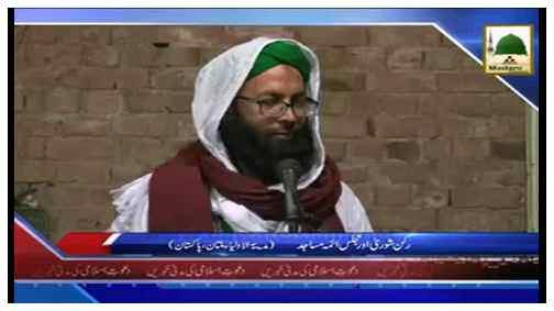 News Clip-18 Sept - Rukn-e-Shura Majlis Aimma-e-Masajid Ki Tarbiyat Kartay Hoye