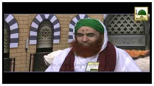 Qurbani Main Ghareeb Ka Hissa