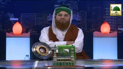 Aalam Tera Parwana(Ep:32) - Aashiq-e-Akbar رضی اللہ تعالٰی عنہ Ka Ishq-e-Rasool ﷺ