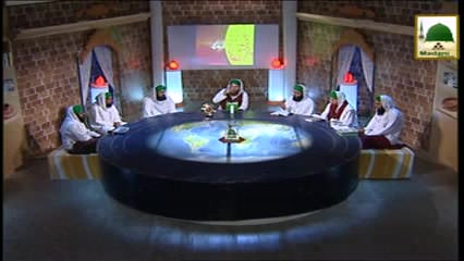 Aalam Tera Parwana(Ep:33) - Farooq-e-Azam رضی اللہ تعالٰی عنہ Ka Ishq-e-Rasool ﷺ