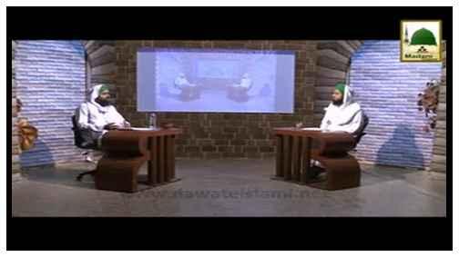 Ijtimai Qurbani Ka Intezam Thekay Par Daina Kaisa?