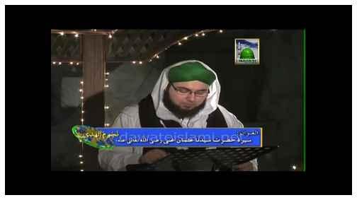 كتاب سيدنا عثمان ذي النورين رضي الله عنه إلى عمال الخراج