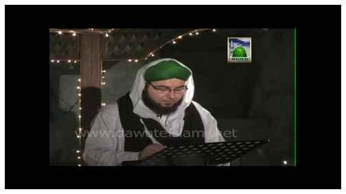 كتاب سيدنا عثمان ذي النورين رضي الله عنه إلي عامة الناس