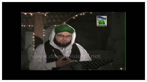قيود و نصائح لسلطة خليفة المسلمين
