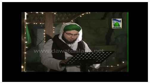 قصة جمع القرآن الكريم