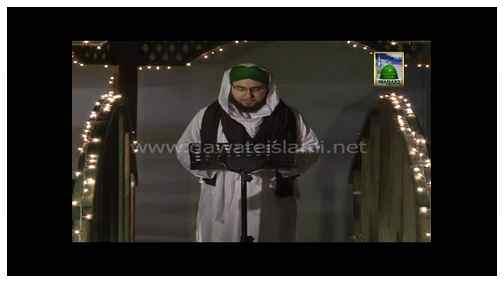 بداية فتنة قتل الخليفة عثمان رضي الله عنه