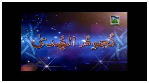 آخر خطبة سيدنا عثمان رضي الله عنه و ذكرى شهادته؟