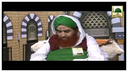 Kya Eid Kay Din Roza Rakhna Jaiz Hai?
