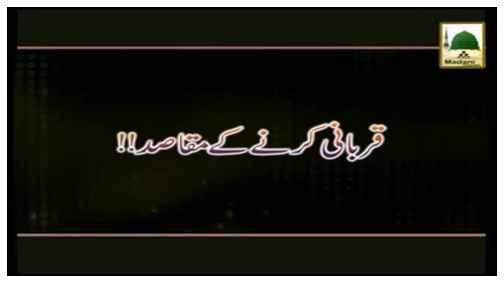 Qurbani Karnay Kay Maqasid