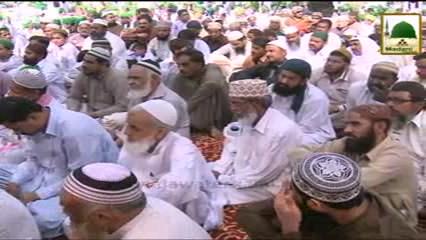 Hifz e Quran Kay Waqiat