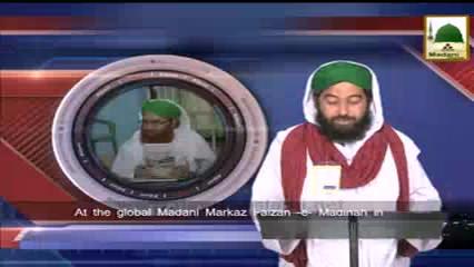 Madani Khabrain Urdu - 7 Zulhijja - 22 Sept