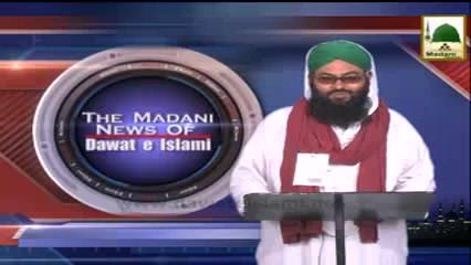 Madani Khabrain Urdu - 9 Zulhijja - 24 Sept